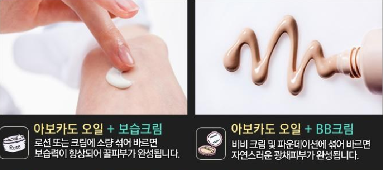 Tinh chất bơAguacate skinaz 99,6%